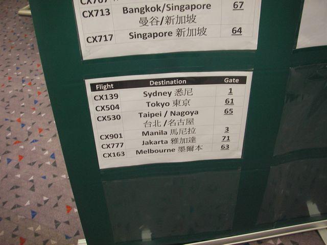 香港エアポート